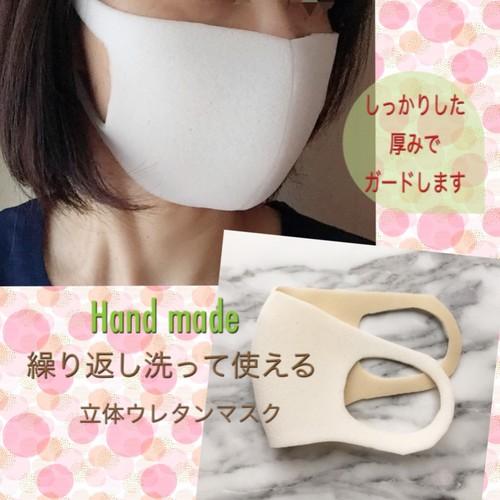 手作り ウレタン マスク