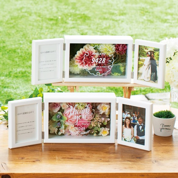 【両親への感謝状】 フルール フラワー ダブルフォトボックス 贈呈品 結婚式 両親 プレゼント ウェディング