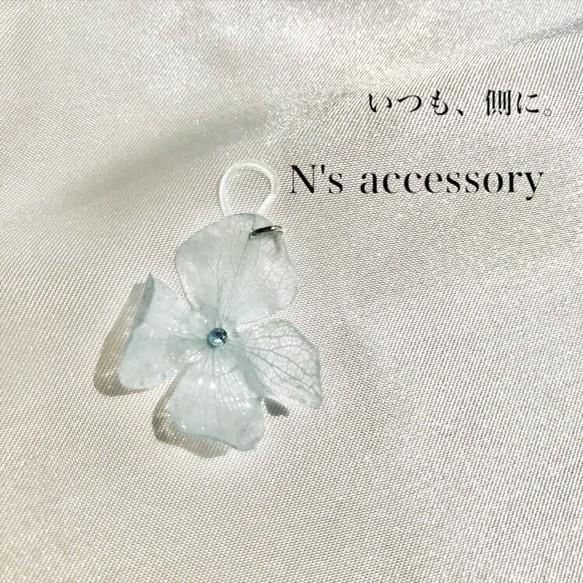 送料無料】『Fairy No.03』 空色...