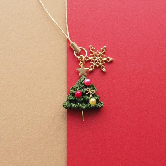 クリスマスは限ら:手作りの古典的なクリスマスツリースノーフレーク電話ロープ/携帯電話ストラップ/携帯電話チェーン/携帯電話アクセ