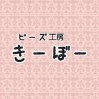 ビーズ工房【きーぼー】
