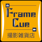 FrameCueの撮影雑貨店