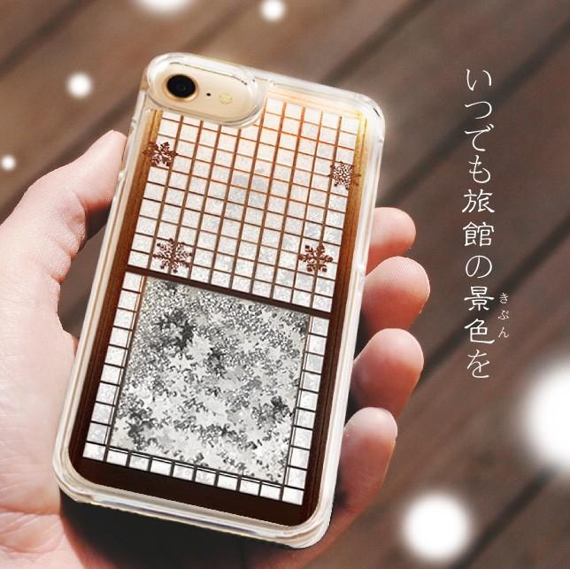 f08fb2174a 2019年☆素敵な作品】雪見障子 - 和風 グリッターケース【iPhoneX/XS/8/7 ...