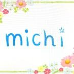 布と刺繍のお店 michi