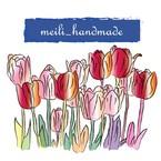 meili_handmade
