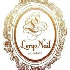 LeryNailレリーネイル