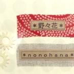 nonohana1492