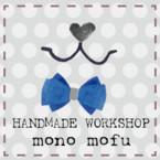 【mono-mofu】urico
