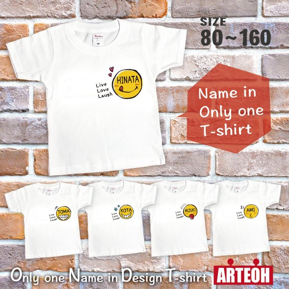 0b67b4a99aead 名前入り フェイスマークTシャツ(ホワイト)80~160サイズ キッズ ベビー 子供服 プレゼント ペア 綿 コットン