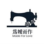Made for Love/為嬡而作