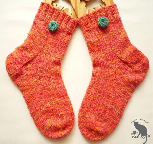 フルーツ*fruits ネップが可愛い~手編み靴下 靴下・タイツ meux