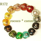 rococo*coron