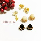 COCOHA
