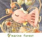 marine forest