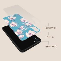 15b1189338 大人可愛い可憐な花 flow560 Apple iPhoneケース android スマホケース ほぼ全機種対応