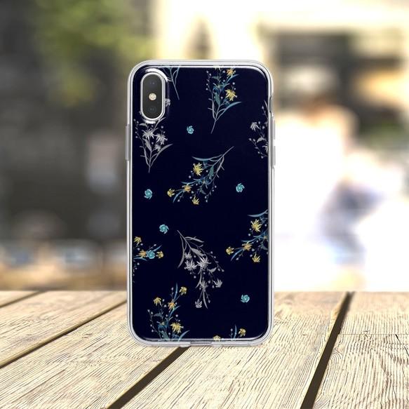 e472c8d908 大人可愛い可憐な花 flow570 Apple iPhoneケース スマホケース ほぼ全機種対応
