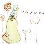 marumeroa*