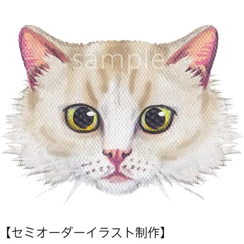 セミオーダー イラスト制作 猫 顔のみ 長毛タイプ I Fp Cat02 S