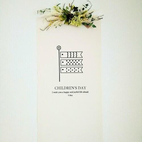【名入れ可】こどもの日 タペストリー こいのぼり 飾り セルフフォト フォトスタジオ ギフト 【再販2】