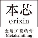 Orixin