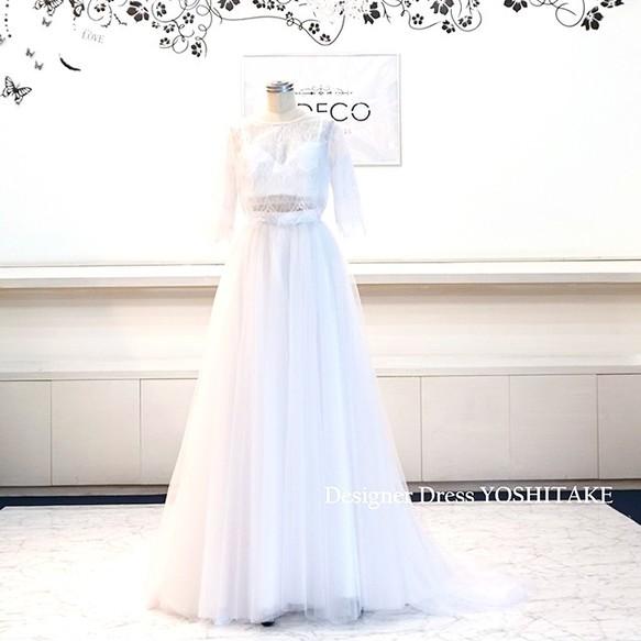 381177de34d82 ウエディングドレス セパレートドレス1 二次会 前撮り ドレス r-deco ...