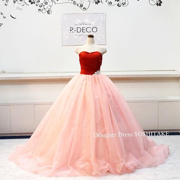 ウエディングドレス(パニエ無料) 赤サテン/ピンクオーガンジー 披露宴/お色直し