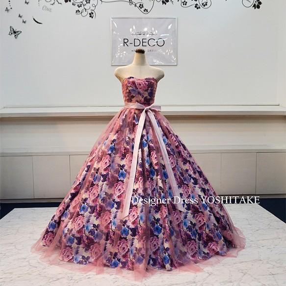 cbafd0ccaf097 ウエディングドレス(パニエ無料) 花柄パープル ピンクチュール 披露宴 二次会 ドレス r-deco