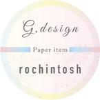 rochintosh