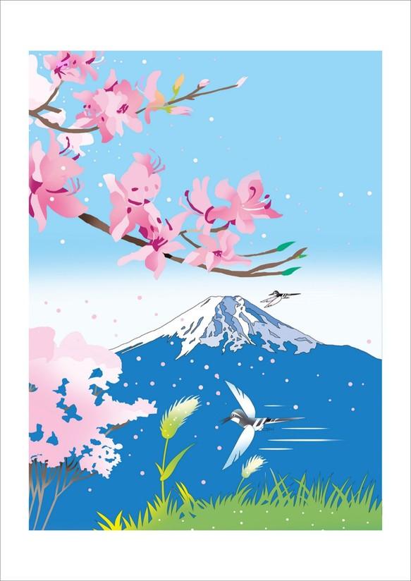 A4シート販売山桜と富士 イラスト Kawano Illustration 通販creema