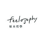 feelosophy 原木哲學