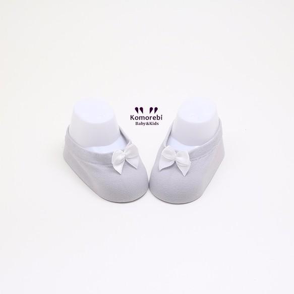 赤ちゃんの靴下/ベビーカー/結婚式のおよばれ/ベビーシャワー/出産プレゼント/gray/童話/ribbon ベビー服 こもれび