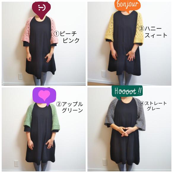 596bcd100ee02 https   www.creema.jp item 4843395 detail https   media-01.creema ...