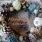 Hanatomi ~花と実ものたち~