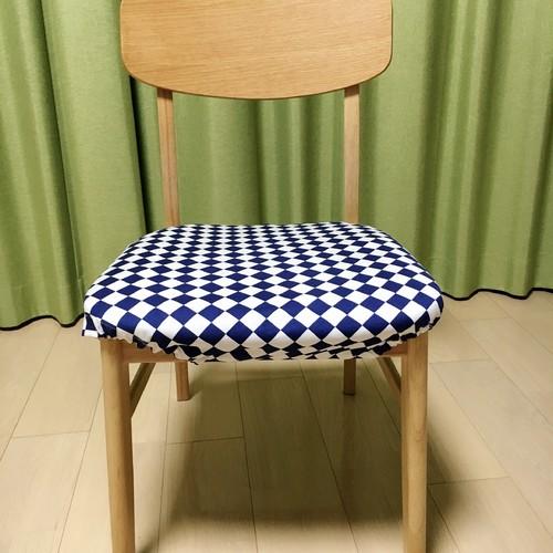 椅子 カバー