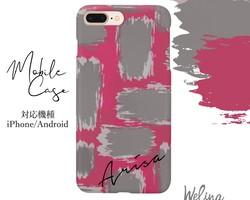 b1d49cecce 名入れ可能】ダルメシアンart mix*pink beige* iPhone以外も対応機種 ...