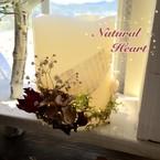 naturalheart