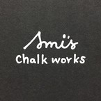 Ami's chalk works