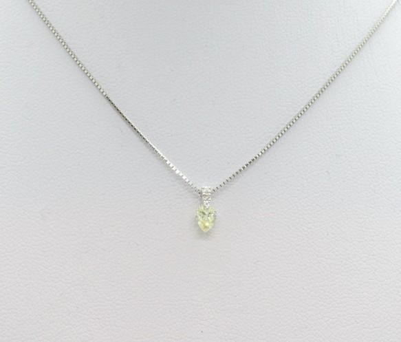 K18wg 03ct one side setting diamond pendant k18wg 03ct one side setting diamond pendant mozeypictures Images