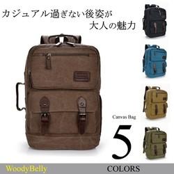 0684139edbe7 スクエア 大型キャンバスリュック/バックパック/帆布バッグ メンズ/デイバッグ カバン コットンバッグ 鞄 シンプル