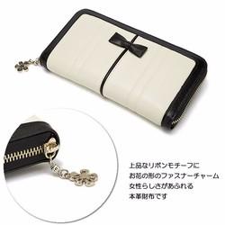 9c52a6a44563 長財布 レディース 上品なリボンモチーフ 上質本革の華やかロングウォレット 長財布 レディース選べる 7色