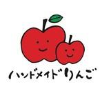 ハンドメイドりんご