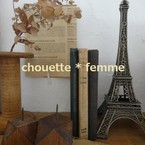 chouette * femme