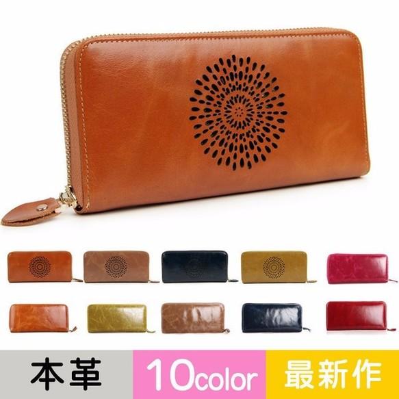 074ecffbaa9f 長財布 レディース 小銭入れ カード入れ サイフ wallet コンパクト 安い 人気 大容量 可愛い 10色 長財布 bingomall