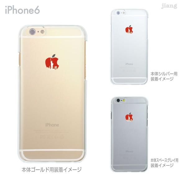 iphonex 8 7 plus 6s 6 plus se 5s対応 シンプルかわいい アップル