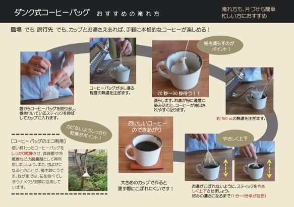 ナメクジ 対策 コーヒー