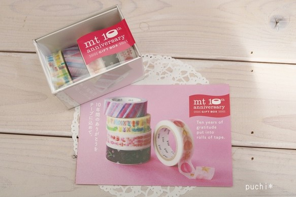 Last 1mt 10th anniversary gift box last 1mt 10th anniversary gift box negle Gallery