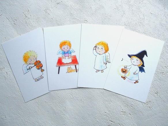 ポストカード4枚セット 送料無料 透明水彩絵の具で描いた小天使のポスト