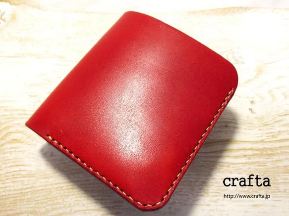 5b324f97b072 ミニマムウォレット「milet」赤 牛ヌメ革 二つ折り 財布・二つ折り財布 crafta