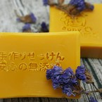 PoWa's Creative SoaP