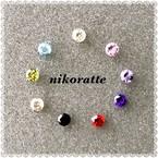 nikoratte